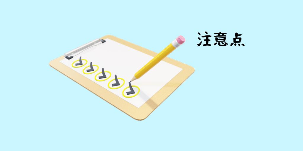 チェック用紙と鉛筆