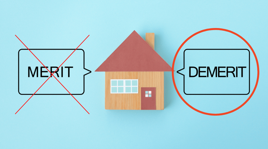 家とメリットとデメリットの文字があって、メリットがバツをされて、デメリットが丸になっている。