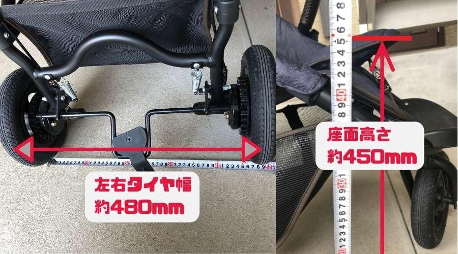 エアバギーの座面の高さと、左右のタイヤ幅の寸法を測定している