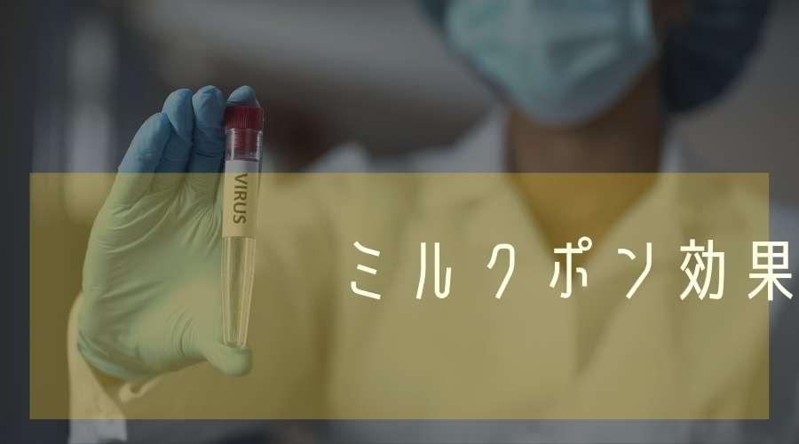 女性が細菌の入った試験管を持っている。