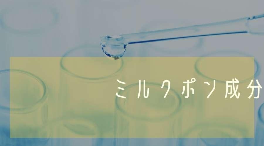 試験用ビーカーに液体を入れている
