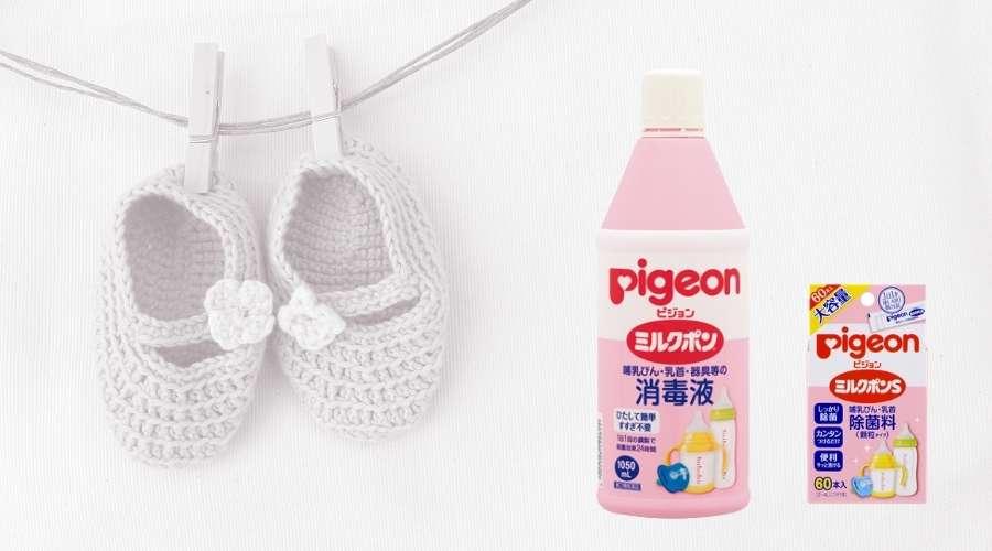 ミルクポン液体と顆粒タイプの商品が置いてある。