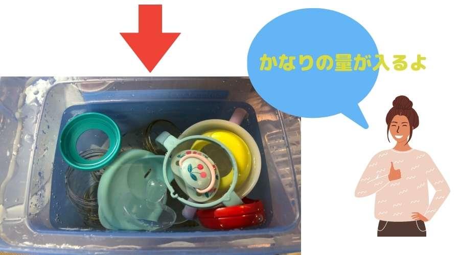 ミルトン容器に哺乳瓶と食器類が浸けられてる。