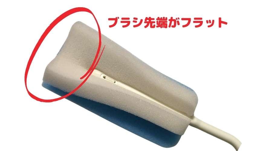 ダイソー哺乳瓶用ブラシの先端がフラットになっている